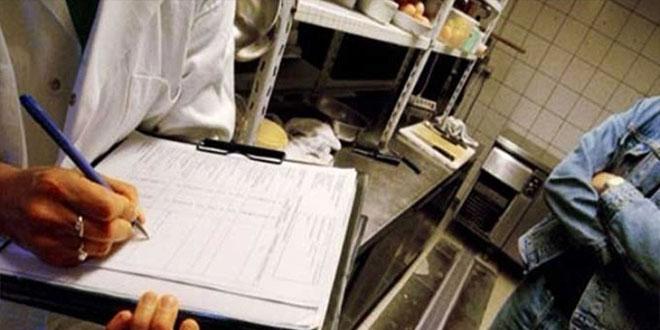بمناسبة رأس السنة الادارية : حملات مراقبة تسفر عن عدد من المخالفات الاقتصادية و الصحية .