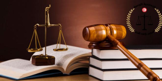 إقرار جملة من الإجراءات الاستثنائية بالمحاكم
