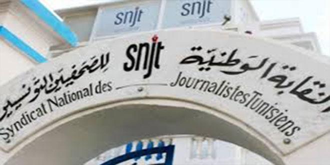 نقابة الصحفيين تعلق الاضراب العام المقرر ليوم 10 ديسمبر الجاري.