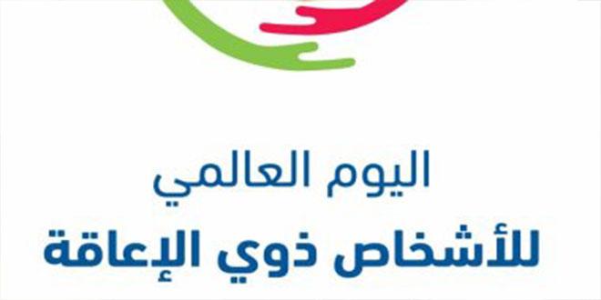 مركز القاصرين ذهنيا بجمنة: برنامج تنشيطي، في اليوم العالمي لذوي الاحتياجات الخاصة ضمن اجراءات البروتوكول الصحي .