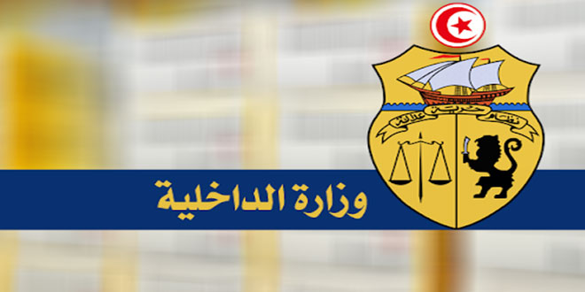 الناطق الرسمي بإسم وزارة الداخلية خالد الحيوني: إيقاف أكثر من 600 شخص اغلبهم من القصر.
