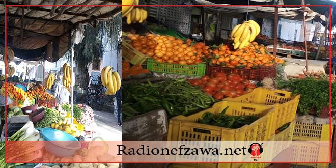 """سوق """"البياز"""" اليوم: توفرت الخضر و الغلال …و ارتفعت الاسعار …"""