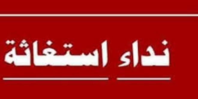 """بسبب فيروس كورونا: مواطنة تطلق نداء استغاثة… """"ليماقس منطقة موبوءة """"."""