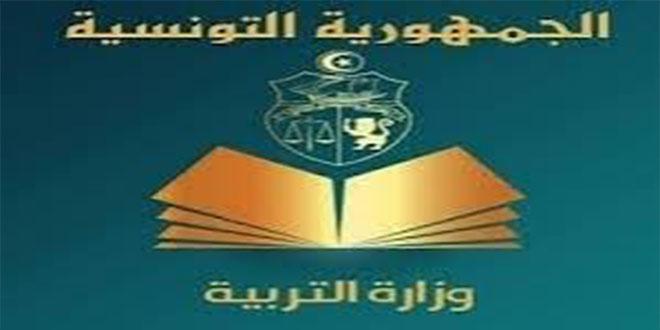 وزارة التربية: قرار إيقاف الدروس لا يتخّذ بشكل أحادي.
