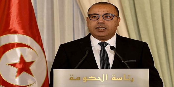 المشيشي : الحكومة ستعلن قريبا عن اجراءات لإستعادة ثقة المستثمرين