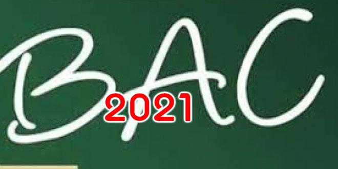 بكالوريا: إجراءات مُشدّدة جديدة للحد من الغش داخل مراكز الامتحانات