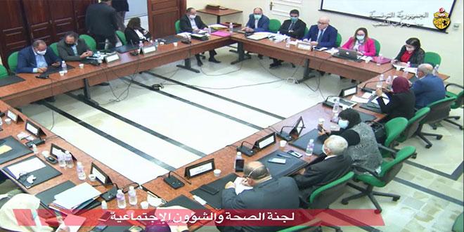 البرلمان: جلسة استماع اليوم لوزير الصحة و ممثلين عن اللجنة العلمية